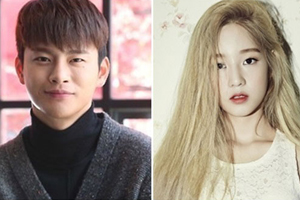 Seo In Guk ♥ Park Bo Ram confirmed to be dating