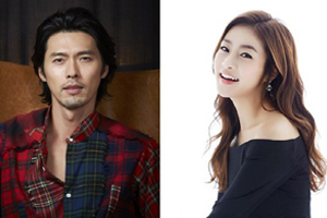 Hyun Bin and Kang Sora have broken up after a year of dating