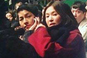 Song♥Song couple spotted dating at IU\'s concert