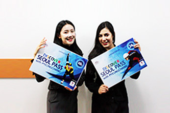 "Enjoy More Sightseeing with Newly Released ""Discover Seoul Pass with PyeongChang"" Limited Edition"
