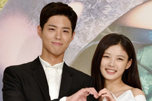 Park Bogum & Kim You Jung to be presenters of KBS Drama Awards