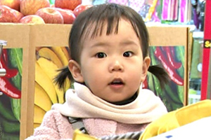 \'Superman\' Rohee\'s family to leave \'The Return of Superman\'