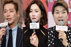 Namkoong Min & Lee Yuri & Park Soo Hong to host \'KBS Drama Awards\'