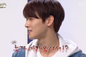 ASTRO\'s Eunwoo was casted on the way to the restroom? [Immortal Songs]