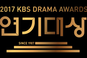 Winners of 2017 KBS Drama Awards
