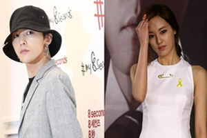 GD & Lee Juyeon\'s third dating rumor, YG makes no comment