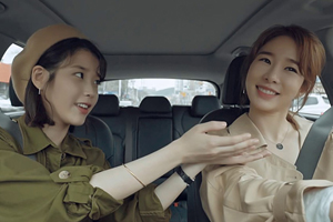 Yoo In Na says she is happy to be IU\'s