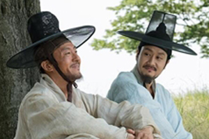 Kim Joo Hyuk\'s posthumous work \'Heungbu\' to be released during Lunar New Year holidays
