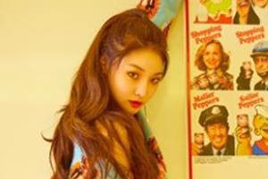 Chung Ha to come back with \'Roller Coaster\'