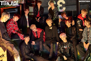 SEVENTEEN to Come Back with Special Album in February