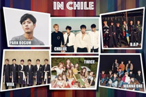 \'Music Bank\' World Tour in Chile with Park Bogum as MC! [Music Bank]