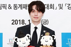 Lee Dong Wook appointed ambassador of PyeongChang Winter Olympics & Paralympics