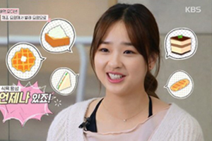 \'Swan Club\' Son Yeon Jae is embarrassed when told to lose weight! [The Swan Club]