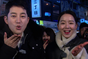 \'My Golden Life\' couples go a guerrilla date! [Entertainment Weekly]