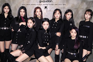 gugudan\'s MV teaser hints a completely different concept