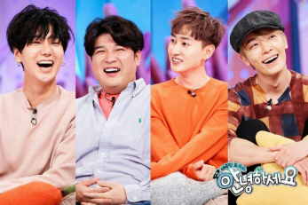 Super Junior Funny Cuts [Hello Counsellor | 2018.01.29]