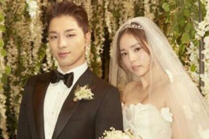 Taeyang♥Min Hyorin danced together at their wedding
