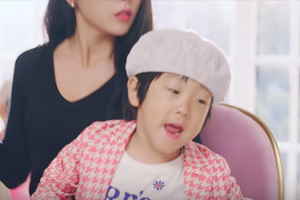 Hong Jinyoung\'s new MV features Seoeon & Seojun!