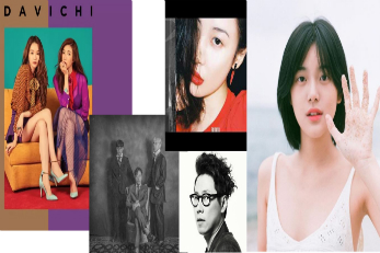 Top 5 January picks [Sunmi, Davichi, Yoon Jong Shin, Minseo, Jang Deok Cheol] – Yu Huiyeol's Sketchbook