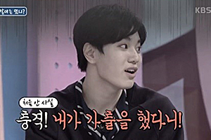\'Hello\' INFINITE\'s Sungjong ran away from home in his teenage years? [Hello, Counselor]