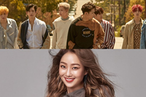 GOT7 collaborates with Hyorin!