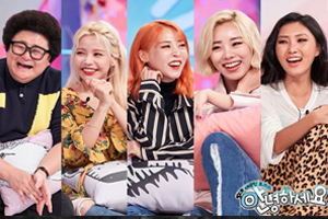 MAMAMOO shed tears for a grandpa who raises his grandson [Hello, Counselor]