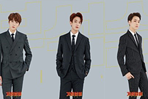 SEVENTEEN\'s new unit BooSeokSoon to release new song