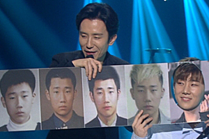 Sung Kyu\'s face hasn\'t changed for 30 years? [Yu Huiyeol\'s Sketchbook]
