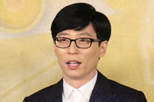 News of Yu Jaeseok\'s second child made his son cry? [Happy Together]
