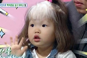 Adults make fun of an albino girl? Madness! [Hello, Counselor]