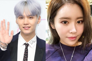 BTS Suga & Suran deny dating rumors, they\'re just