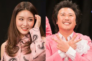 Who will be Chung Ha\'s