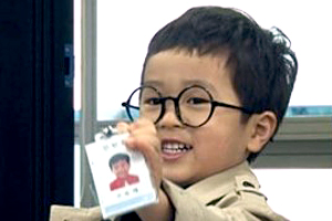 Seungjae is an intern at his dad\'s company?! [The Return of Superman