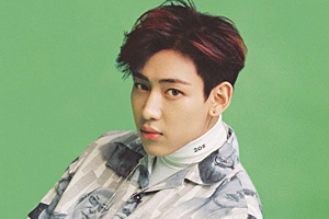 Will GOT7\'s BamBam be exempt from military duty or join the army?