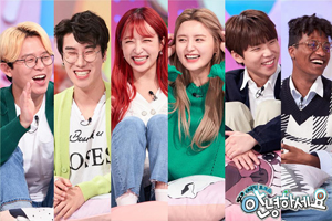 Hani & Jeonghwa get flustered by a guy who fears being around women? [Hello, Counselor]