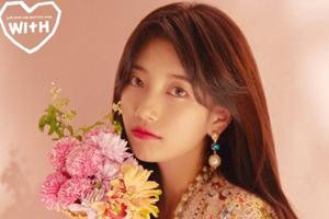 Suzy to hold first fan meeting tour in Asia!