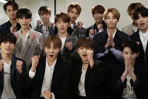 Seventeen postponed music video shooting to appear on \'Immortal Songs\'!