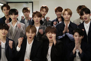 Seventeen receives praise from legendary singer Cho Yong Pil! [Immortal Songs]