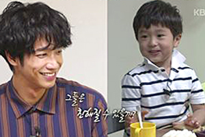 Seungjae\'s new uncle is Taiwanese top star Jasper Liu (Liu Yi How)? [The Return of Superman]