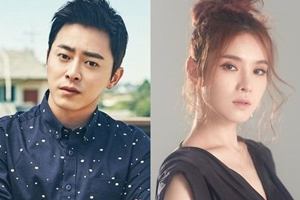 Cho Jung Seok ♥ Gummy to get married this fall!