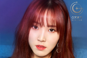 GFRIEND\'s Yuju to release first solo song \'Love Rain\' featuring Suran