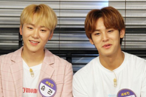 Seventeen\'s Seungkwan & Mingyu reveal how they became trainees [Happy Together]
