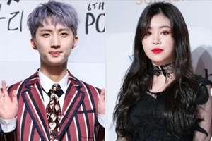 Photo of (G)I-DLE Soojin & PENTAGON Hui on a date spread online, CUBE states they already broke up