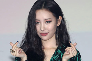 SUNMI to come back on September 4 with \'WARNING\'
