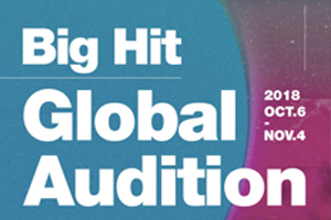 BTS\' agency BIG HIT to hold global audition in North America & Hong Kong