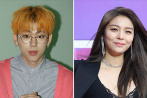 Zico & Ailee to visit North Korea to perform at the Inter-Korean Summit