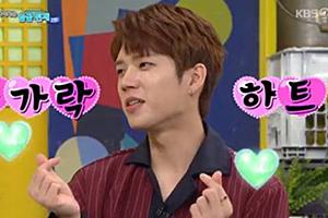 INFINITE\'s Nam Woohyun,