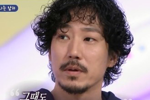\'Hello Counselor\' Tiger JK,