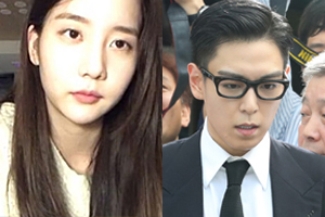Han Seohee attacks BIGBANG\'s T.O.P,