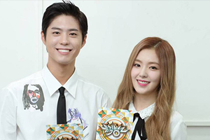 Song-Song couple, Park Bo Gum, and more... Stars who used to be \'Music Bank\' MCs